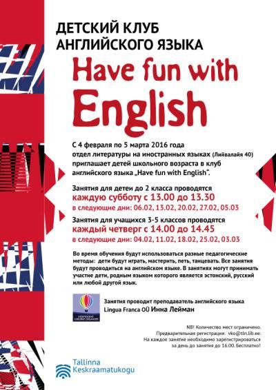 бесплатные занятия английским для детей