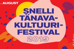 Фестиваль уличной культуры–2019