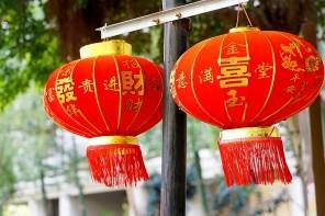 На площади Вабадузе встретят Китайский Новый год