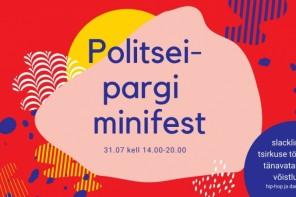 Мини-фестиваль в Полицейском парке