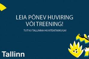 Tallinn andis välja huvitegevusi koondava e-teatmiku