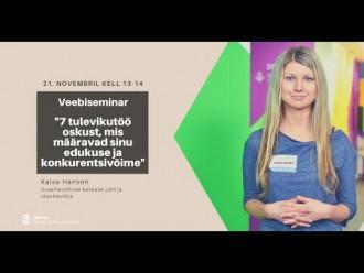 """Veebiseminari """"7 tulevikutöö oskust, mis määravad Sinu edukuse ja konkurentsivõime"""" salvestus"""