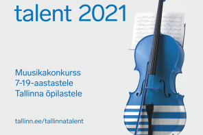 Таллинн объявляет среди учеников музыкальный конкурс «Таллиннский талант»