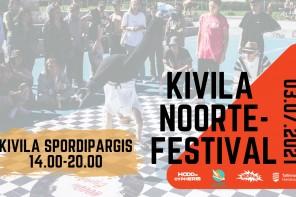 Молодёжный фестиваль в парке Кивила 03.07 в 14.00