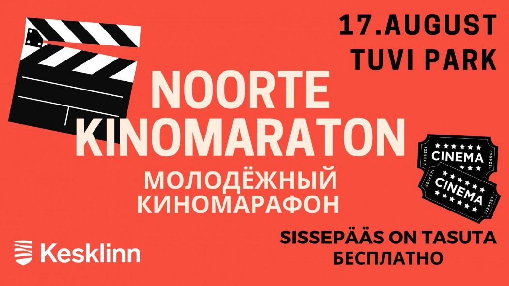 Tasuta Noorte Kinomaraton.